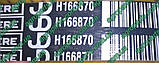 Ремень H166870 генератора ALTERNATOR DRIVE BELT 8 ribs John Deere ремни Н166870, фото 10
