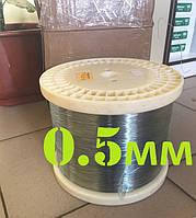 Проволока нержавеющая жёсткая для поводков, чебурашек, грузил 0.5мм