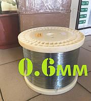 Проволока нержавеющая жёсткая для поводков, чебурашек, грузил 0.6мм