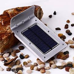 Светильник уличный на солнечной батарее 16 Led