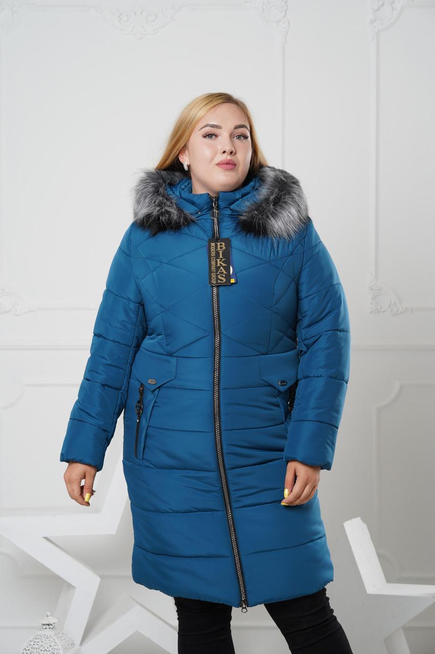 Пальто плащевое женское р.48-62