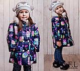 Детская куртка весна/осень, фото 2