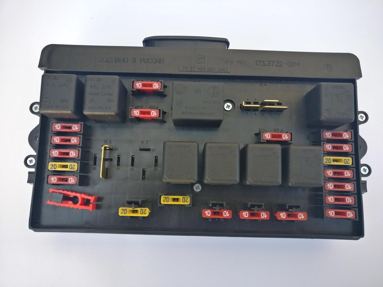 Оригинал Блок предохранителей для ВАЗ 2108 2109 21099 карбюр. старого образца (евро) (монтажный блок) АВАР, фото 1