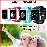 Умные смарт-часы А1,часы Smart Watch A1 Turbo Оригинал (все цвета), умные часы А1 и наушники в подарок