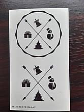 Тату на новый год - размер стикера 10*6см, (инструкция по применению есть в описании товара)