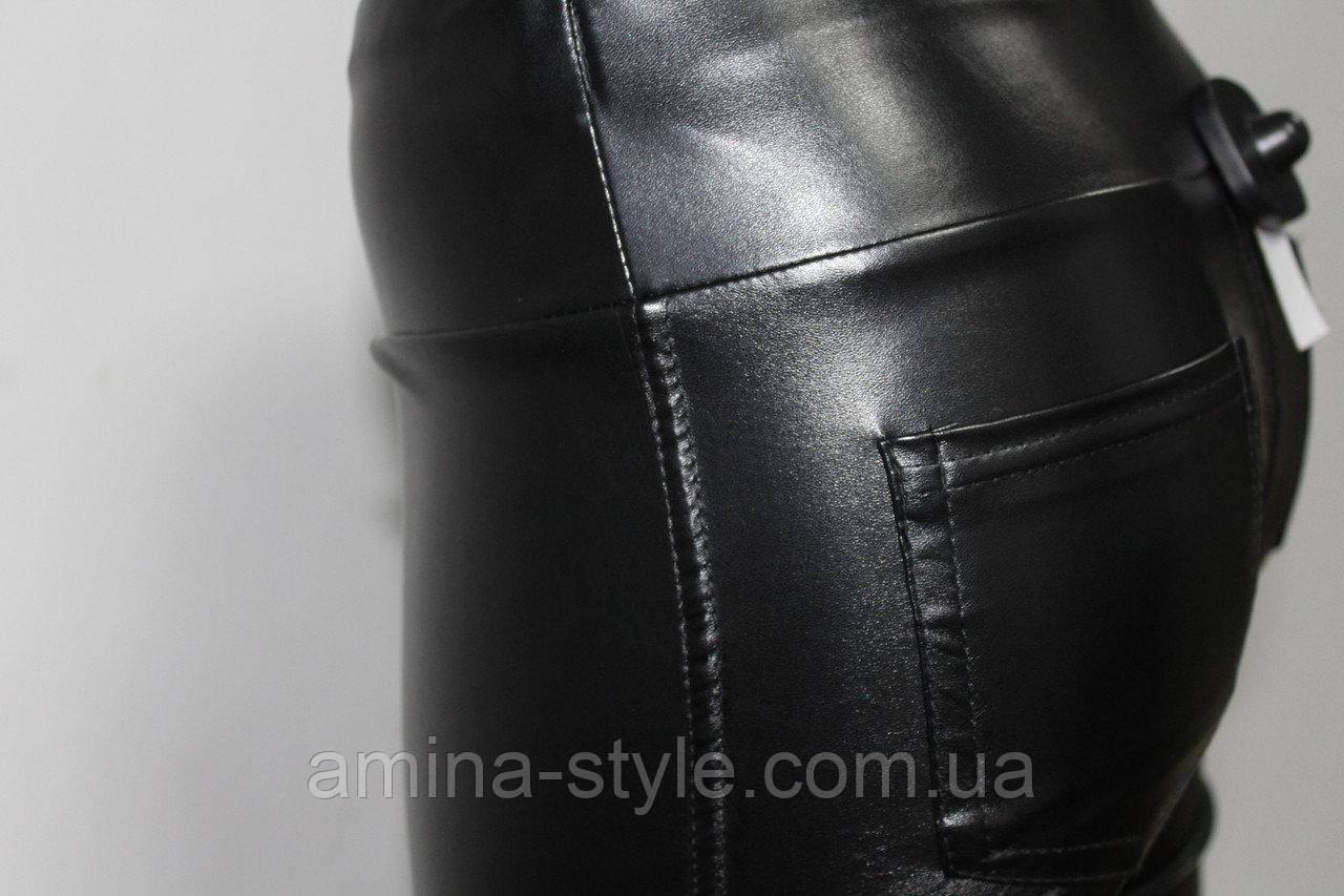 Леггинсы женские УТЕПЛЕННЫЕ полностью экокожа с карманами