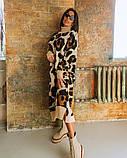 Женское платье лео беж, фото 3