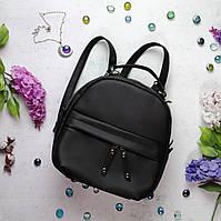 Женский рюкзак-сумка Самбег SSO черный