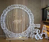 Свадебная арка круглая металлическая, каркас круглый  разборной свадебной арки