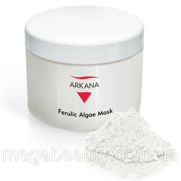Ferulic + vit C Algae Mask — маска с феруловой кислотой, омолаживающая, 500мл.