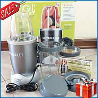 Кухонный комбайн NutriBullet 600W, блендер Нутрибуллет, мини-комбайн, измельчитель + подарок, Акция!