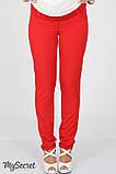 Зауженные брюки  для беременных   Ava TR-27.022, фото 2