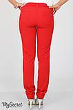 Зауженные брюки  для беременных   Ava TR-27.022, фото 3