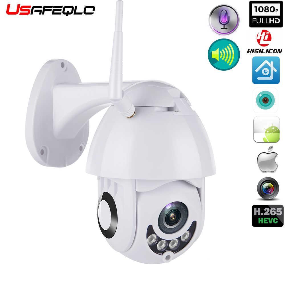 Wifi камера IP PTZ наружная поворотная уличная 1080P H.265 2M