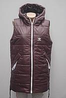 Хит!!! Женская удлиненная жилетка Большого размера в стиле Adidas
