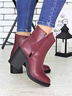 Ботильоны кожаные Rumba 7141-28,кожаные ботинки,бордовые ботинки весна,ботильоны