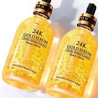 Сыворотка для лица One Spring 24K Gold с частицами 24к золота и гиалуроновой кислотой. 100 мл