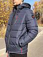 Стильная зимняя мужская куртка Krid синий (48-58), фото 2
