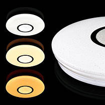 Світильник світлодіодний Biom SMART SML-R07-50 3000-6000K 50Вт з д/к, фото 3