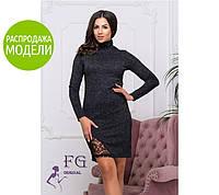 Стильное модное осеннее женское платье-гольф из ангоры софт с кружевом длинный рукав со скидкой