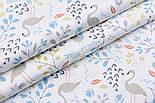"""Сатин тканина """"Фламінго і птенчики на галявині"""" сіро-бірюзові на білому №2500с, фото 5"""
