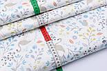 """Сатин тканина """"Фламінго і птенчики на галявині"""" сіро-бірюзові на білому №2500с, фото 3"""