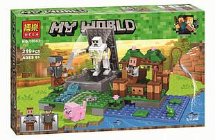 Конструктор Bela Minecraft 10962 Голем на ферме 219 деталей