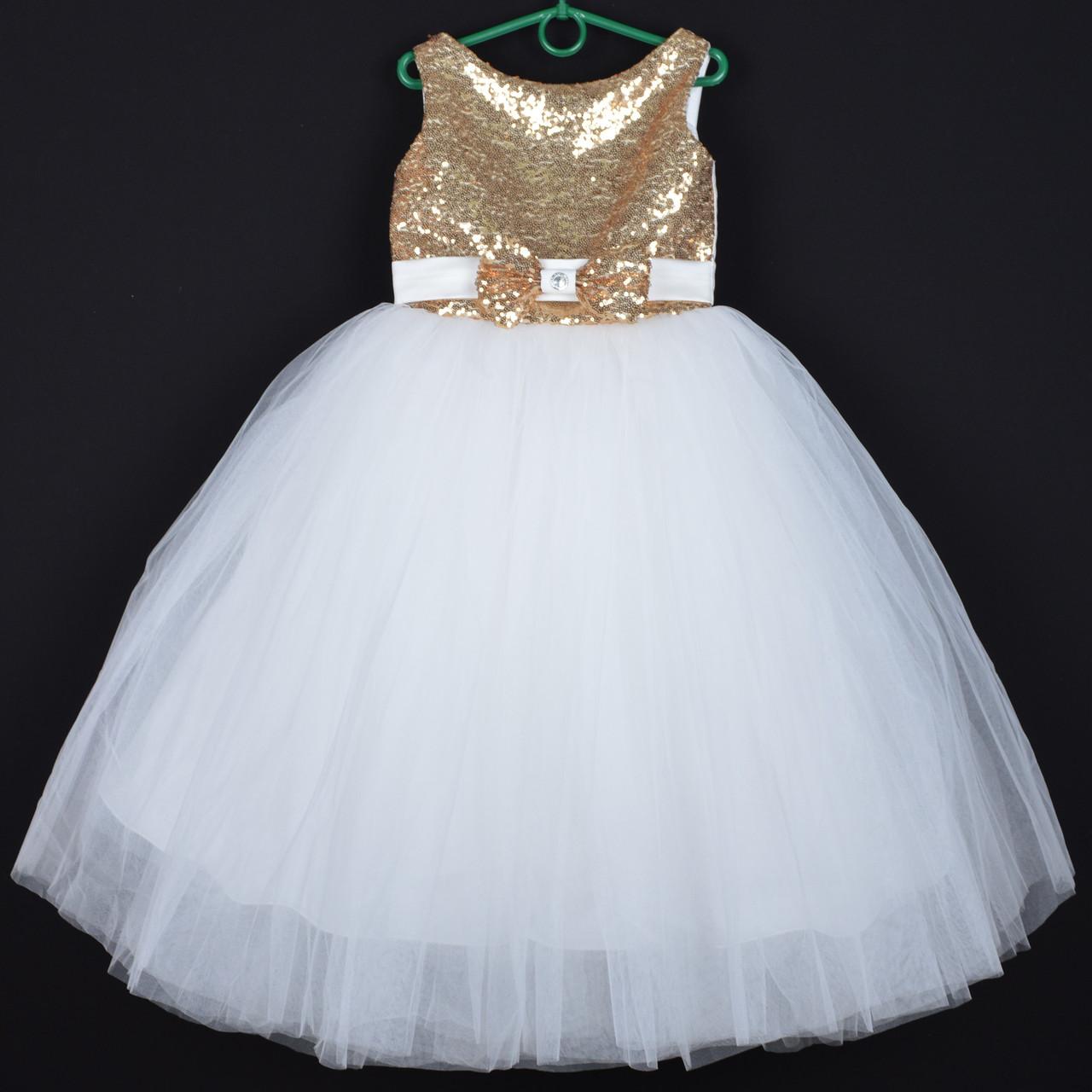"""Платье нарядное детское """"Зарина"""" с пайетками. 7-8 лет. Молочное с золотом. Оптом и в розницу"""