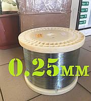 Дріт нержавіючий для повідків 0.25 мм - 10 метрів