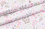 "Сатин ткань ""Фламинго и птенчики на лужайке"" пудровые на белом №2501с, фото 5"