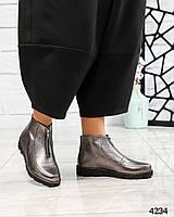 Ботинки женские с молнией серебристые