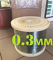 Дріт нержавіючий для повідків 0.3 мм - 50 метрів