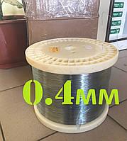 Дріт нержавіючий для повідків 0.4 мм - 10 метрів