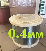 Дріт нержавіючий для повідків 0.4 мм - 50 метрів