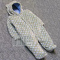 Махровый с подкладкой р 68 3-5 мес теплый флисовый детский человечек комбинезон рваная махра ушки 4990 Голубой