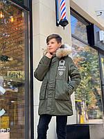 Куртка зимняя для мальчика 140-164см