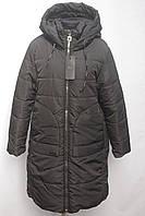 Очень теплое  женское зимнее пальто, куртка с капюшоном  44-50р, фото 1