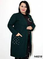Кардиган зеленый женский теплый с декором 50 52 54 56