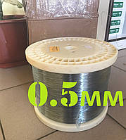 Проволока нержавеющая жёсткая для поводков, чебурашек, грузил 0.5мм - 100 метров