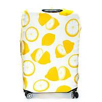 Чехол для чемодана с Лимонами (разные рисунки)