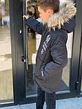 Куртка зимняя для мальчика 134-164см, фото 3