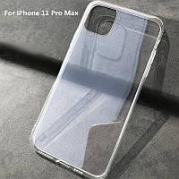 Ультратонкий чехол для Apple iPhone 11 Pro Max