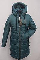 Мода 2019/2020 Яскрава подовжена зимова куртка-пальто на дівчинку. Дуже тепла!!! Підліток
