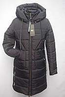 Мода 2019/2020 Яскрава подовжена зимова куртка-пальто на дівчинку. Дуже тепла!!! Підліток, фото 1