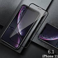 Защитное стекло с рамкой для Apple iPhone 11