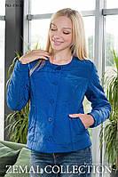 Куртка женская батальная весна\осень пиджачного типа из плащевки ЕЛЕКТРИК 52,54,56,58,60,62р