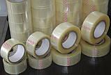 Скотч пакувальний акриловий 45мм*500м, фото 3