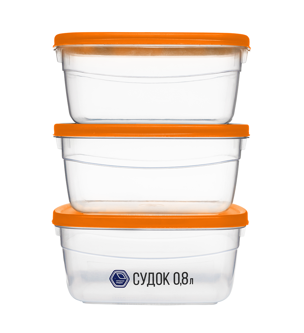 Набір судків 3х0,8 л помаранчевий (арт. 93о)