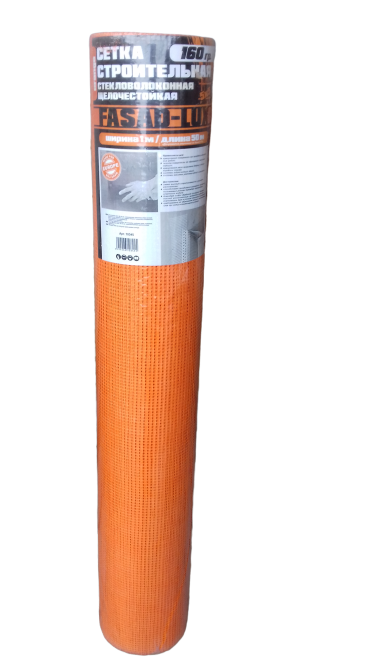 Сетка оранжевая Fasad-Lux 160 г/м2 1*50м