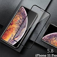 Защитное стекло с рамкой для Apple iPhone 11 Pro